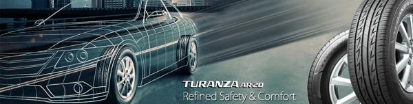 Jual Ban Mobil Murah Bridgestone Turanza AR20