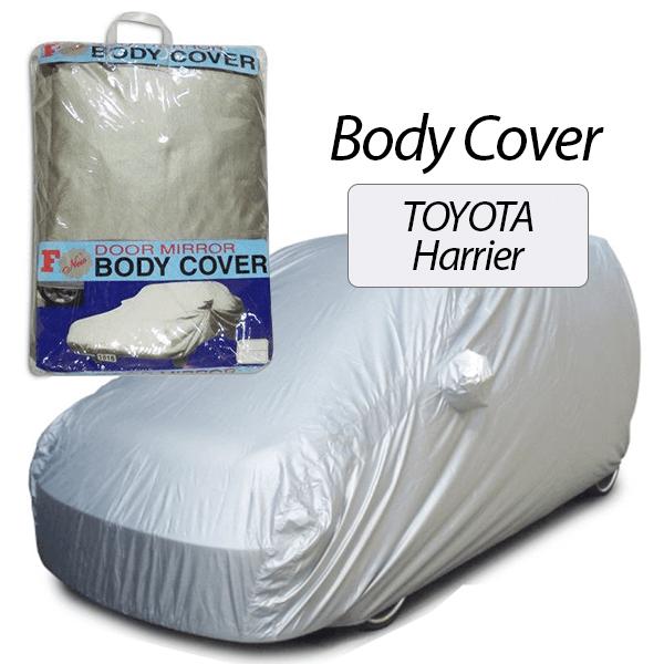 Body Cover Toyota Harrier