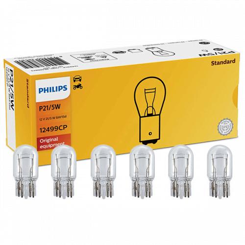 Philips P21 5W