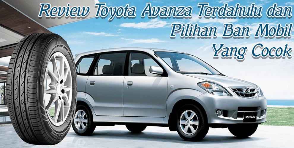 Toyota Avanza Terdahulu